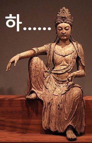 하... 답답 답없다 답답하다 불교 부처 불상 불가