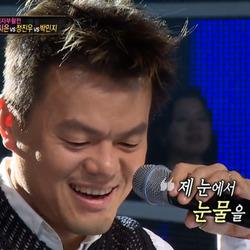 박진영 JYP 눈물 제 눈에서 눈물을 뽑다니 병맛